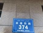 出租哈密伊吾县淖毛湖门面房170平方米,已装修