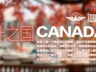 加拿大曼省商业移民,投资简单易行,成本低,零风险