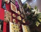 北京宴会外卖 冷餐会 茶歇 自助餐