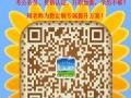 桂林电子科技大学专业、收费标准!--法律事务、经济管理