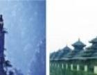 张家界/世界第一玻璃桥/天子山双高铁豪华五日游
