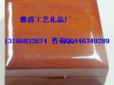 高光木盒定做生产设计浙江温州厂家11奶奶企业