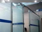 杭州办公室贴膜 磨砂 隔断 全杭州免费上门贴膜施工