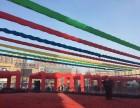 北京启动道具能量汇聚台 飞布 倒金沙租赁
