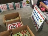 冀航标志牌批量直销专业定做防撞铝反光限速各种材质标志牌