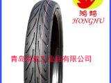 生产销售摩托车轮胎