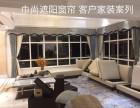 上海宝山区定做窗帘 宝山商务楼遮阳卷帘电动窗帘定做