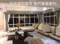 上海宝山定做窗帘 宝山区办公遮阳窗帘卷帘百叶帘垂直帘定做