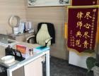 嘉定江桥律师咨询 合同纠纷律师 经济纠纷律师 离婚房产律师