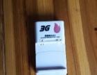 低价转让3G商务充电器