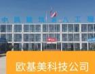 北京集装箱活动房彩钢房钢结构轻钢别墅5980元起