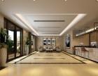 酒店 办公 餐厅 别墅等各类空间室内外设计与效果图制作