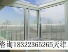 天津大港区断桥铝门窗安装施工