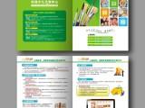 长春公司形象墙 企业文化墙宣传品海报宣传 宣传册校园文化设计