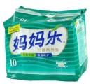 妈妈乐妇婴两用垫,产妇卫生巾,护理巾 产后月子 母婴用品9025