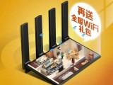 长沙联通宽带安装办理200M光纤含光猫机顶盒全屋WIFI