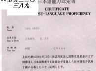 淮安日语培训,高考外语有5个语种可选!日语比英语容易