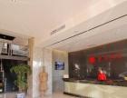 西安和玺文化酒店经开区的一颗明星