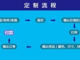上海松江UV打印公司 UV喷绘写真 UV平板打印 5米UV