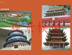 内蒙古展览馆模型制作