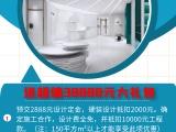 潮州抗衰老中心设计品牌案例 潮州干细胞中心装修机构