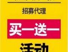 宜昌咖游换三张加盟 娱乐场所 投资金额 1万元以下