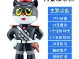 凯伦玩具517 黑猫故事机 6岁以上儿童益智故事机玩具 录音功能