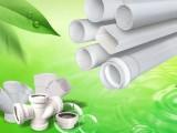 联塑pvc排水管较新批发价格 海口排水管厂家供应