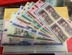 上海錢幣回收價格表 一二三四版錢幣收購