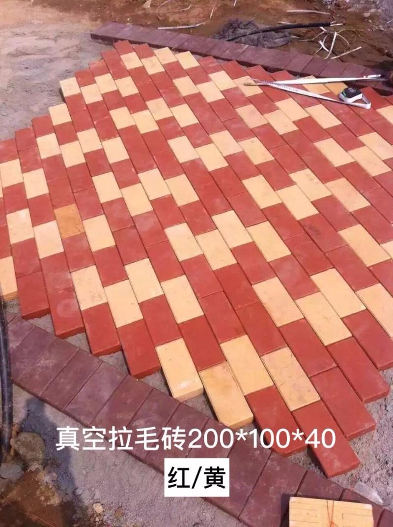 陶瓷瓦红土瓦烧结砖机压砖广场砖劈开砖园林绿化路面砖厂家