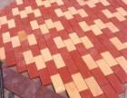 陶土砖 烧结砖 劈开砖 陶瓷瓦 厂家直销 价格美丽
