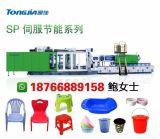 塑料凳子生产设备,塑料日用品生产设备,塑料脸盆生产设备