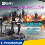 景区9dvr虚拟现实设备vr大型体验馆vr跑步机厂家直销