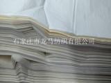晋州龙马纯涤坯布T/T 45X45 110X76 63