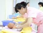 广东东莞东坑镇学育婴师培训就在忠信学校