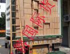 珠海到澳门的货运公司 价格怎么样 安全可靠