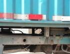 五菱PN系列货车2008款 1.0 手动 单排 车容新净好开省油