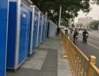 常熟活动厕所移动洗手间简易厕所租赁
