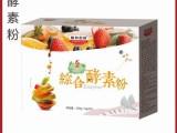 控制体重 低脂低热量 代餐饱腹产品贴牌加工工厂华源晨泰