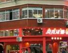 萍乡汉堡加盟店 15年资深运营经验 整店输出