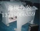 九成新奥西OCE 400工程复印机数码打印机激光一体机