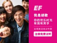 成华区有哪些儿童英语培训班?成都5岁寒假去哪补英语