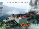 长沙3D效果图 鸟瞰图 景观图制作