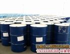 哈尔滨卡玛式龙油漆回收卡玛式龙油漆 化工原料回收