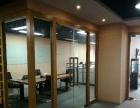 新站宝文商务大厦190平精装好房,带家具,随时看房
