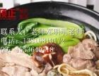 潼关肉夹馍培训加盟 地道陕西小吃凉皮凉面腊汁肉夹馍