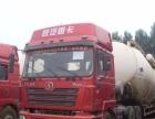转让 水泥罐车东岳罐厂家直销二手散装水泥罐车
