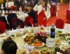 肇庆餐饮上门酒席围餐,宴席粤式大盆菜,烧烤烤全羊