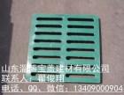 张店井盖生产厂家,销售各种规格复合井盖 电缆沟盖板 水箅子