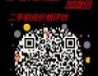 鞍山高价回收貂皮大衣159-4197-3412